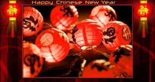 Free Chinese New Year Greeting Card Template