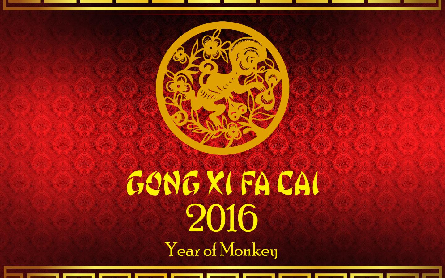 Happy Chinese New Year Monkey Wallpaper For Iphone