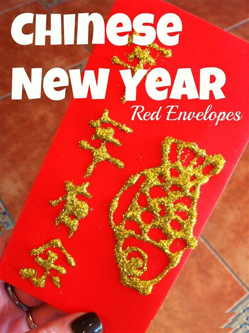 Beautiful Chinese New Year Characters Pictures