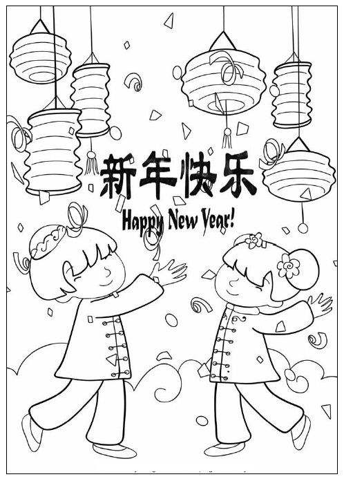 Unique Printable Chinese New Year Cards To Colour