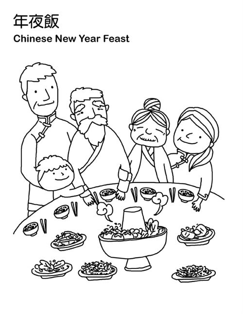 Beautiful Printable Chinese New Year Cards To Colour
