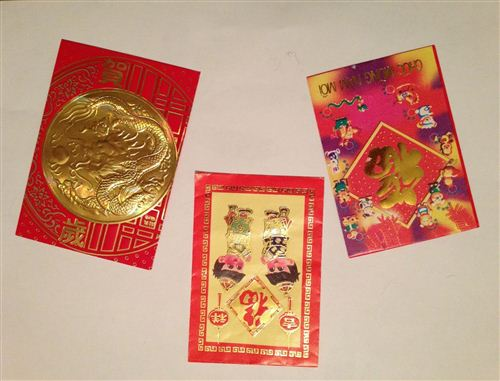 Free Printable Chinese New Year Good Luck Symbols